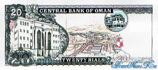 http://homonumi.ru/pic/n/Oman/P-37-b.jpg