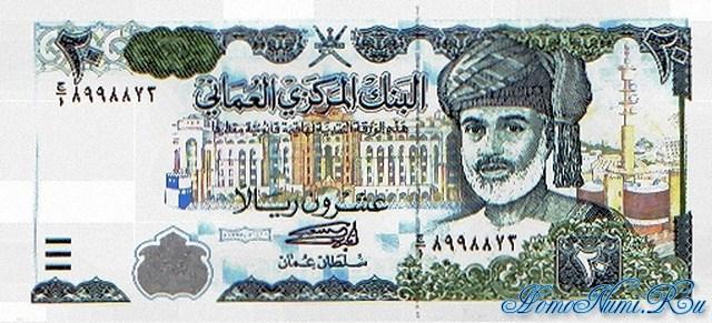 http://homonumi.ru/pic/n/Oman/P-37-f.jpg