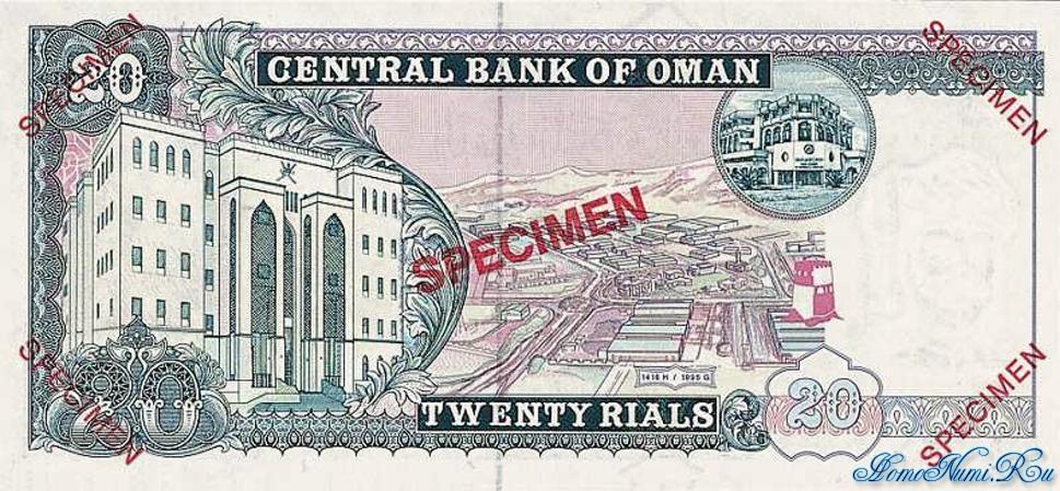 http://homonumi.ru/pic/n/Oman/P-37s-b.jpg