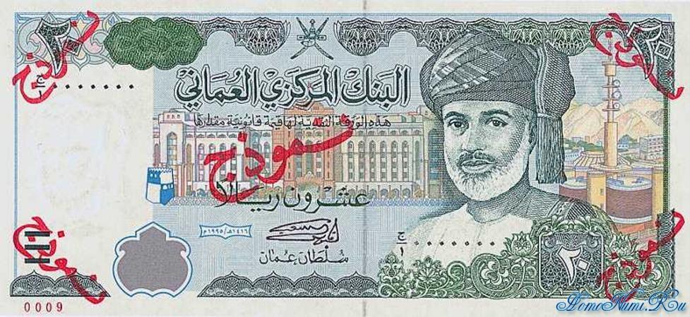 http://homonumi.ru/pic/n/Oman/P-37s-f.jpg