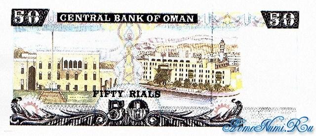http://homonumi.ru/pic/n/Oman/P-38-b.jpg
