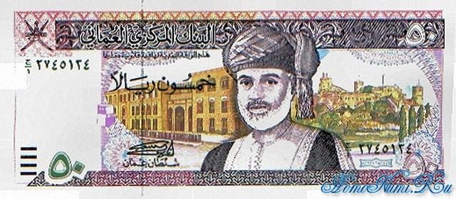 http://homonumi.ru/pic/n/Oman/P-38-f.jpg