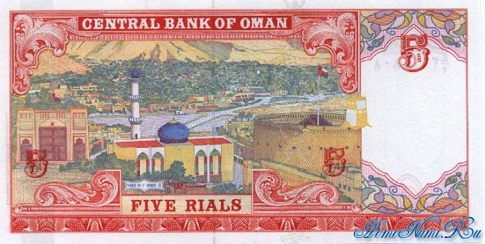 http://homonumi.ru/pic/n/Oman/P-39-b.jpg