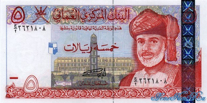 http://homonumi.ru/pic/n/Oman/P-39-f.jpg