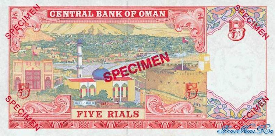http://homonumi.ru/pic/n/Oman/P-39s-b.jpg
