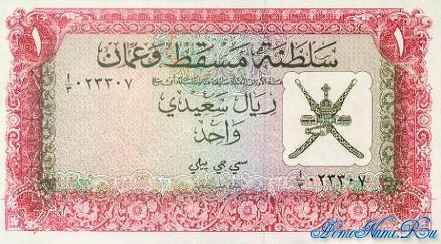 http://homonumi.ru/pic/n/Oman/P-4-f.jpg