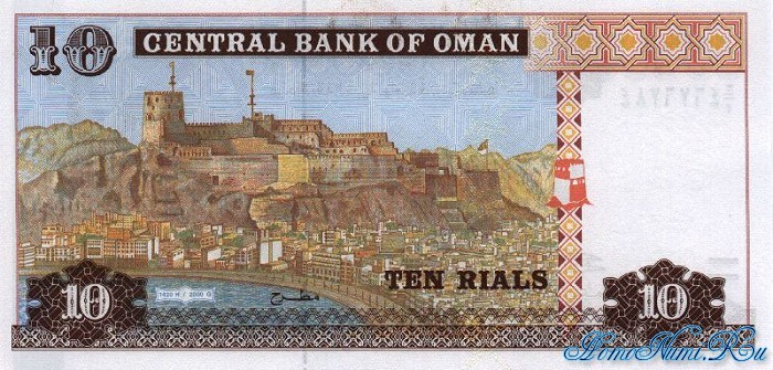 http://homonumi.ru/pic/n/Oman/P-40-b.jpg