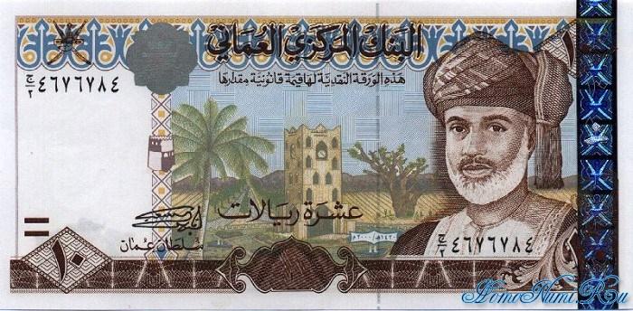 http://homonumi.ru/pic/n/Oman/P-40-f.jpg