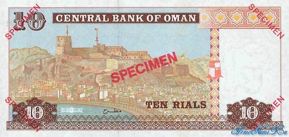 http://homonumi.ru/pic/n/Oman/P-40s-b.jpg