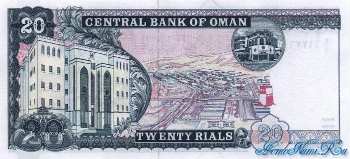 http://homonumi.ru/pic/n/Oman/P-41-b.jpg