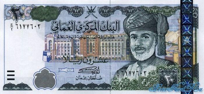 http://homonumi.ru/pic/n/Oman/P-41-f.jpg