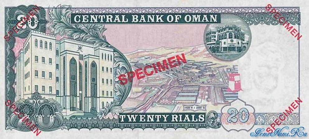 http://homonumi.ru/pic/n/Oman/P-41s-b.jpg