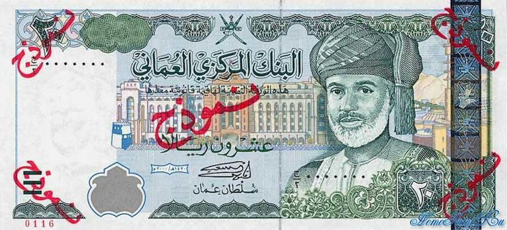 http://homonumi.ru/pic/n/Oman/P-41s-f.jpg