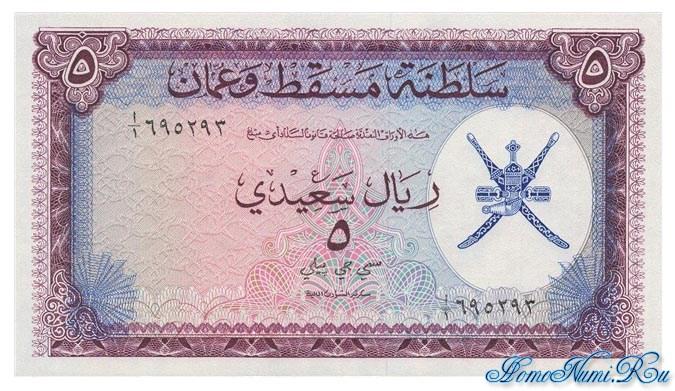 http://homonumi.ru/pic/n/Oman/P-5a-f.jpg