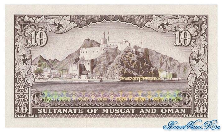 http://homonumi.ru/pic/n/Oman/P-6a-b.jpg