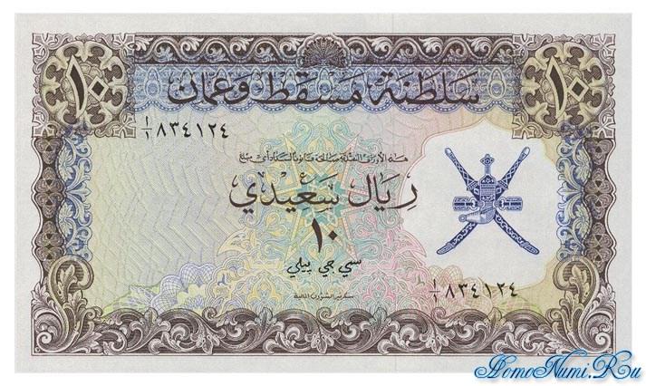 http://homonumi.ru/pic/n/Oman/P-6a-f.jpg
