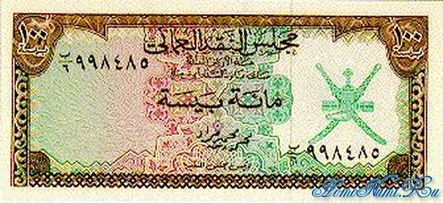 http://homonumi.ru/pic/n/Oman/P-7-f.jpg