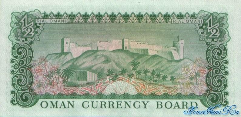 http://homonumi.ru/pic/n/Oman/P-9-b.jpg