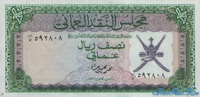http://homonumi.ru/pic/n/Oman/P-9-f.jpg