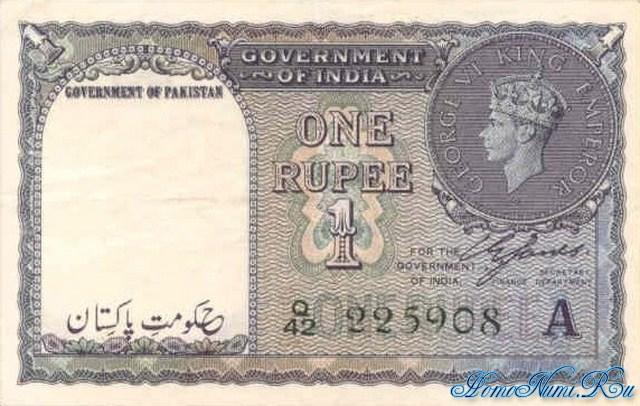 http://homonumi.ru/pic/n/Pakistan/P-1-f.jpg