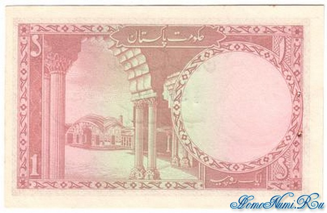 http://homonumi.ru/pic/n/Pakistan/P-10a-b.jpg