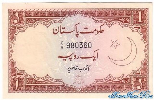 http://homonumi.ru/pic/n/Pakistan/P-10a-f.jpg