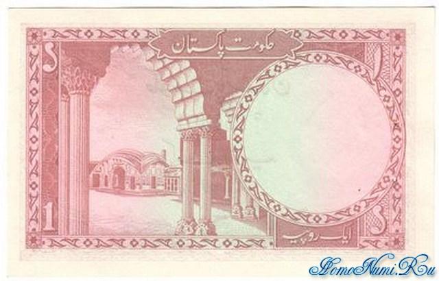 http://homonumi.ru/pic/n/Pakistan/P-10b-b.jpg