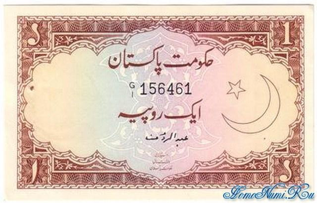 http://homonumi.ru/pic/n/Pakistan/P-10b-f.jpg