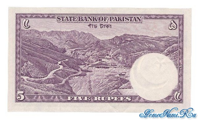 http://homonumi.ru/pic/n/Pakistan/P-12-b.jpg