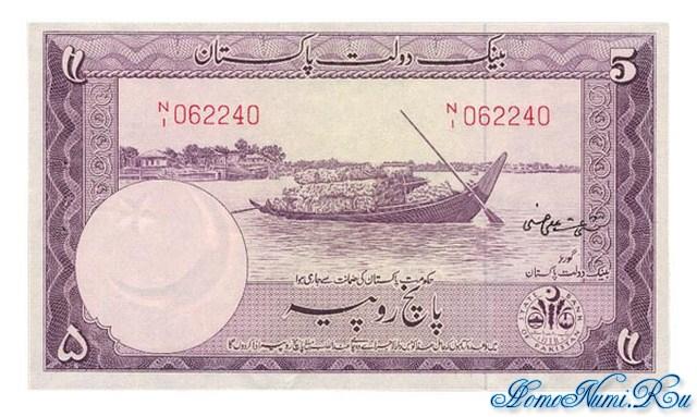 http://homonumi.ru/pic/n/Pakistan/P-12-f.jpg