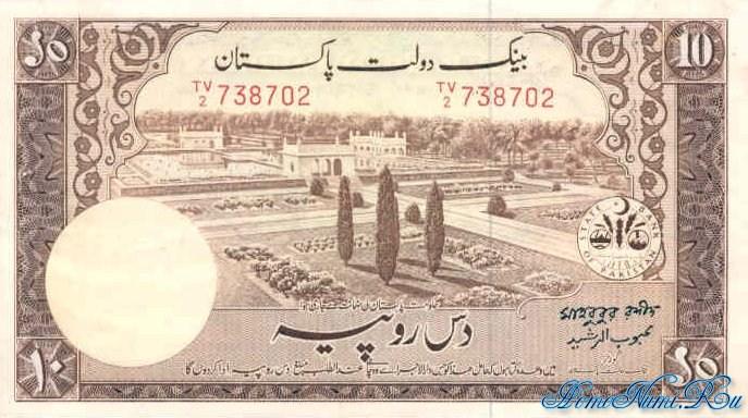 http://homonumi.ru/pic/n/Pakistan/P-13-f.jpg