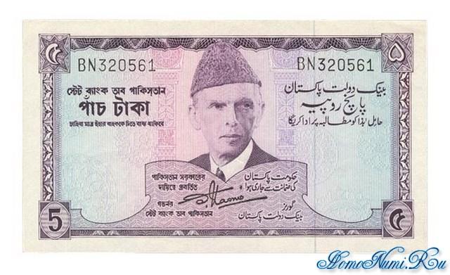 http://homonumi.ru/pic/n/Pakistan/P-15-f.jpg