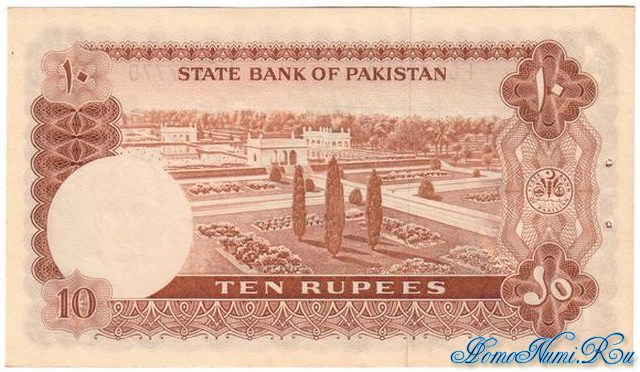 http://homonumi.ru/pic/n/Pakistan/P-16b-b.jpg