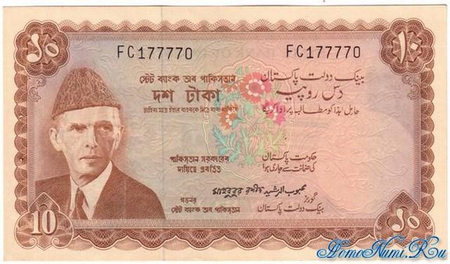 http://homonumi.ru/pic/n/Pakistan/P-16b-f.jpg