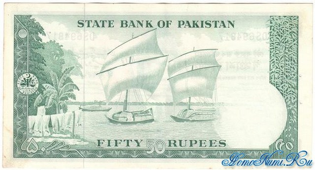 http://homonumi.ru/pic/n/Pakistan/P-17a-b.jpg