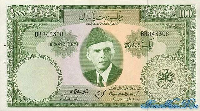 http://homonumi.ru/pic/n/Pakistan/P-18c-f.jpg