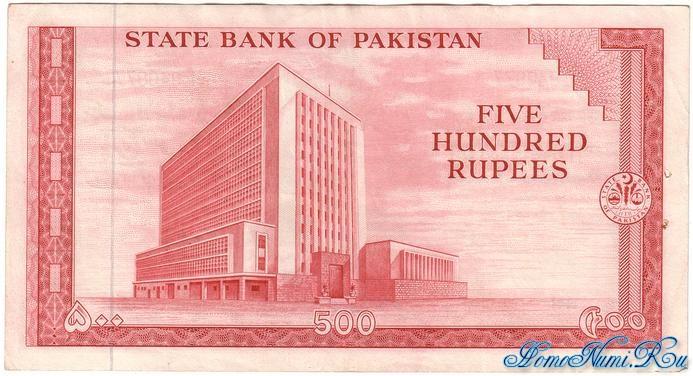 http://homonumi.ru/pic/n/Pakistan/P-19a-b.jpg