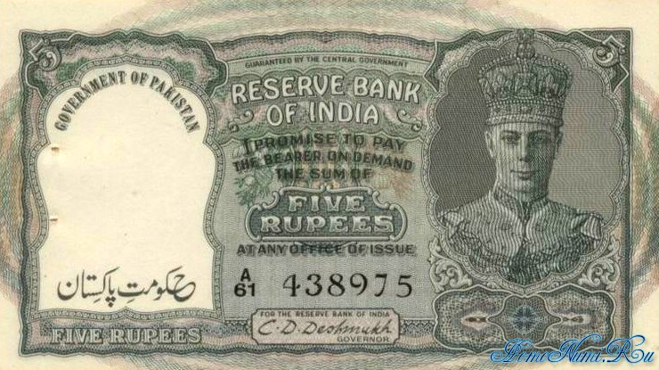 http://homonumi.ru/pic/n/Pakistan/P-2-f.jpg