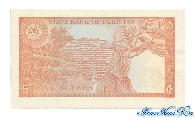 http://homonumi.ru/pic/n/Pakistan/P-20a-b.jpg