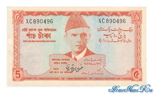 http://homonumi.ru/pic/n/Pakistan/P-20a-f.jpg