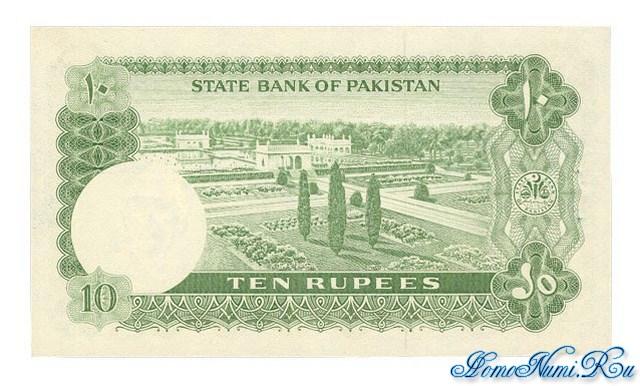 http://homonumi.ru/pic/n/Pakistan/P-21-b.jpg