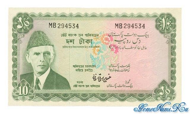 http://homonumi.ru/pic/n/Pakistan/P-21-f.jpg