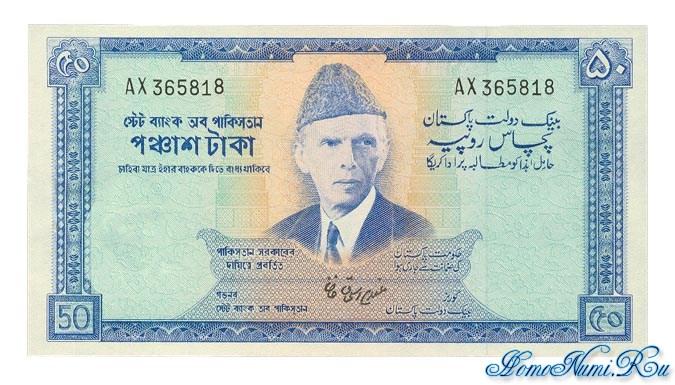 http://homonumi.ru/pic/n/Pakistan/P-22-f.jpg