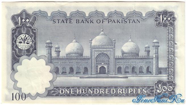 http://homonumi.ru/pic/n/Pakistan/P-23-b.jpg