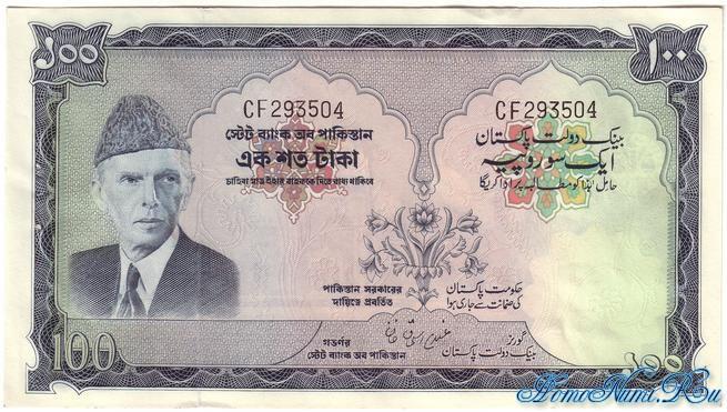 http://homonumi.ru/pic/n/Pakistan/P-23-f.jpg