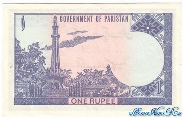 http://homonumi.ru/pic/n/Pakistan/P-24-b.jpg