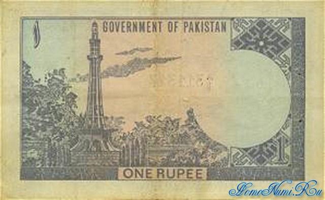 http://homonumi.ru/pic/n/Pakistan/P-24A-b.jpg