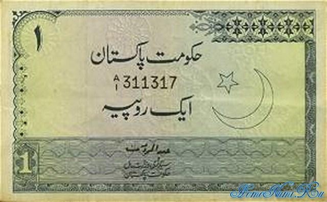 http://homonumi.ru/pic/n/Pakistan/P-24A-f.jpg