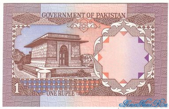 http://homonumi.ru/pic/n/Pakistan/P-25-b.jpg