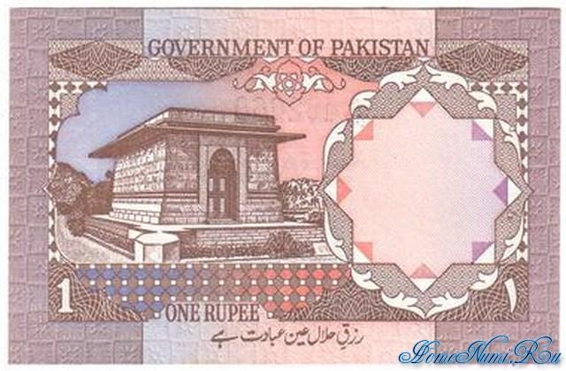http://homonumi.ru/pic/n/Pakistan/P-26a-b.jpg